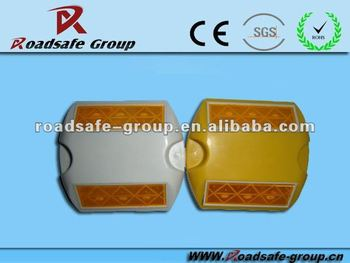2013 RSG Good quality and best price 3m Plastic Road Stud