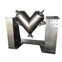 1000L industrial Stainless steel V shape powder mixer for chemical , food , medicine