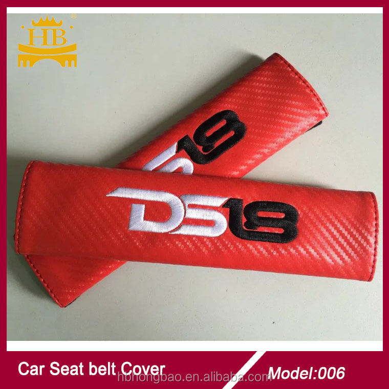 Red carbon fiber leather DIY car seat belt cover car <strong>accessory</strong>