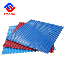Factory made cheap color corrugated galvanized steel