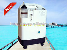 10lpm Oxygen concentrator machine with great price