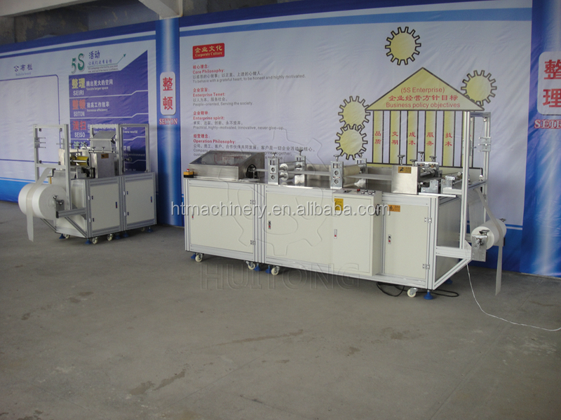 disposable bouffant clip cap/hair cover making machine HT-YTM41