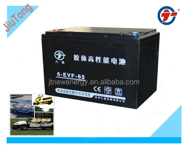 12v65ah gel deep cycle rechargeable lead acid batteries for electrical car