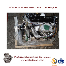 High Quality Petrol Engine 3Y for Hilux Hiace Daihatsu Rocky