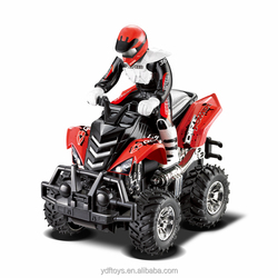 RC ATV Motorbike full function RC beach motorbike for sales
