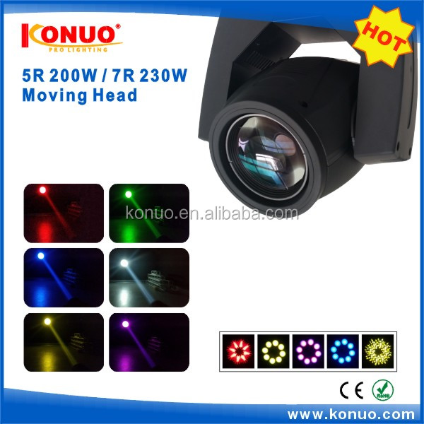 230w sharping 7r beam moving head light intelligent stage light
