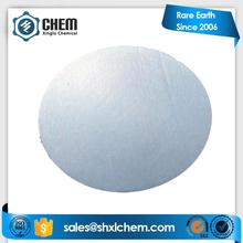 grade one high quality nickel sputtering target with great price