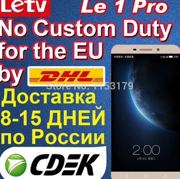 available letv l1 pro mobile phone letv l1 pro smart phone hot selling