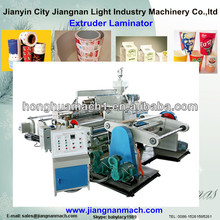 hot melting milk paper co-extrusion coating lamination machine manufacturing
