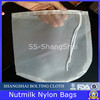 "nut milk filter bag - best reusable 12""x12"" filter strainer for almond milk, juice, cold brew coffee"