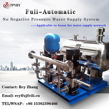 inline pump automatic booster pump building water supply system for high rise building