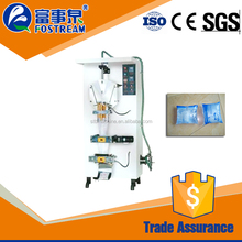 Full Automatic Automatic Plastic Pouch Sealing Cutting Packaging Machine Yoghurt Packaging Filling Machine