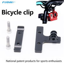 Aluminum Alloy Mobile Phone Accessories Mount Under Bicycle Saddle Professional Bicycle Mobile Phone Holder