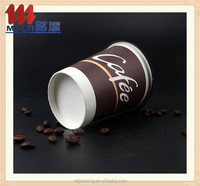 Cup paper,coffee cup paper,the paper cup company