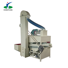 Soybean cassia seed grain sorting and destone gravity machine