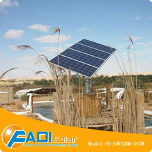 Submersible Solar Water Pump for Irrigation (440W,20M head)