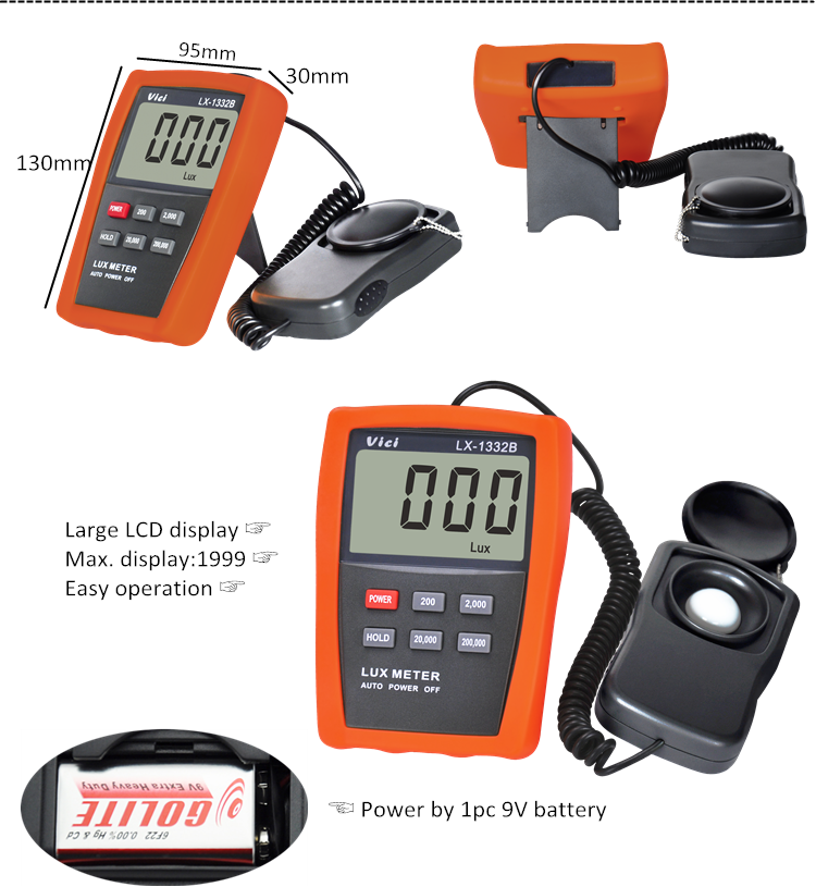 LX-1332B digital lux meter digital light meter calibration