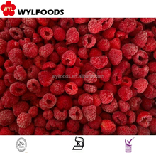 2016 new crop season Frozen IQF raspberry for wholesales