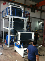 Co extrusion courier bag film blowing machine with single rewinding unit
