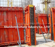 Protable and adjustable steel support frame steel formwork