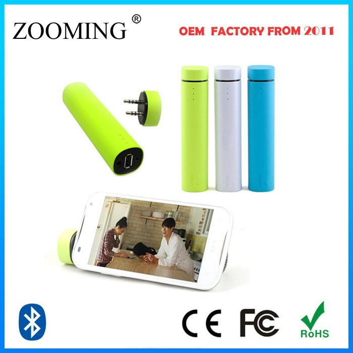 Best Portable Power Source/portable Charger For Gift,Portable Charger For promotiona,4000 mah power bank