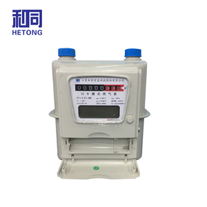 electronic ic prepaid iron shell gas meter