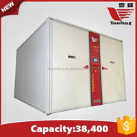 YFDF-38400 high quality commercial wholesale poultry hatchery equipment