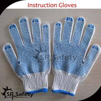 SRSafety Safety White Cotton Working Glove/cheap white cotton gloves
