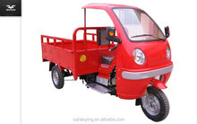 150cc new china driver cabin cargo tricycle/three wheel motorcycle(Item No:HY150ZH-2I)