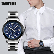 Skmei Fashion Stainless Steel Luxury Sport Analog Quartz Clock Mens Wrist Hand Watch