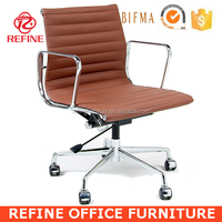 german office chair RF-S072U