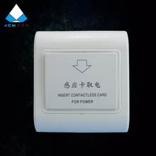 energy saving key card switch for hotel current saver m1 card switch power-saving switch