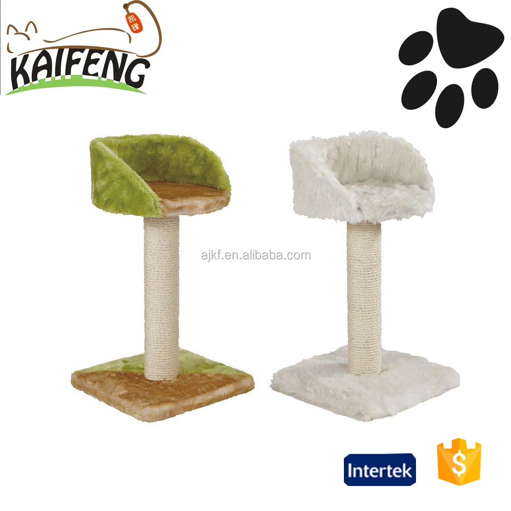 KF8004 Manufacture colorful Cat toy with scratching post,cheap price aimigou cat tower