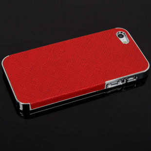 2015 Wholesale China New Case attractive price top selling genuine cross line leather cover case for iphone5