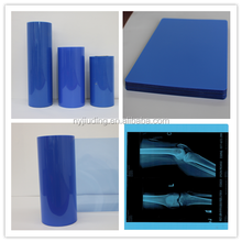 PET inkjet printing film for medical X-ray film
