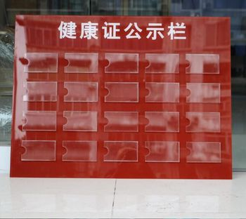 Clear Acrylic ID Card Photo Display