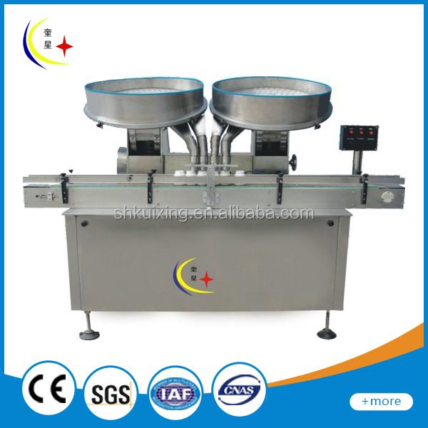 YXT-200 Automatic cachet filling machine