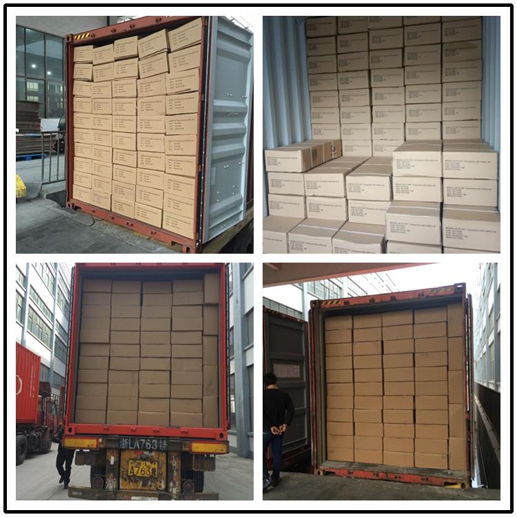트램폴린 loading.png