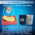 Molding Liquid Silicone Rubber for candle and soap mold making