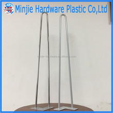 Metal hairpin coffee table legs for sale