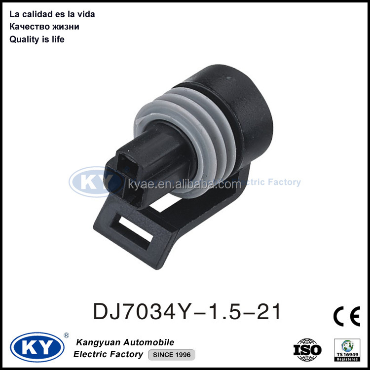 ky plastic female and male auto connector housing