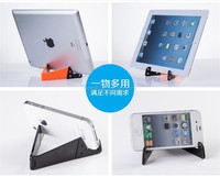 Hot sale Universal Mini V Tablet Holder For iPad/Kindle Android Stand Support For Tablet Folded Holder