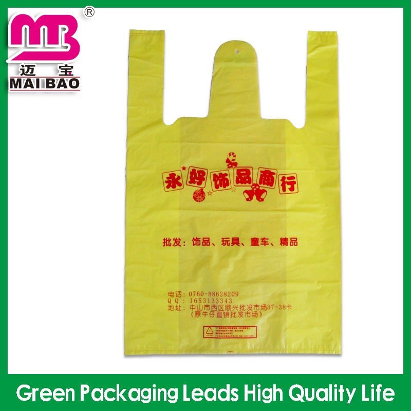 Nice logo printing 100%biodegradable tshirt bag dog poop bag