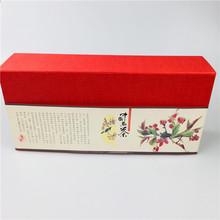 China Market customized design coffin shape gift box