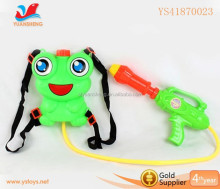 Funny summer water gun long distance shooting gun YUANSHENG TOYS