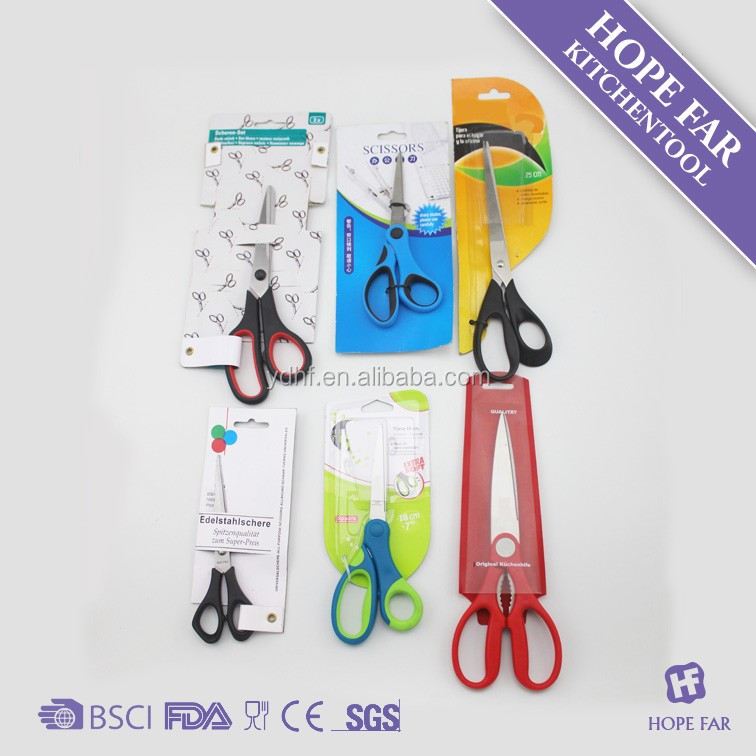 0200063 High quality rubber handle home scissors