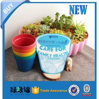 smart vase green field garden biodegradable plant fiber flower pot