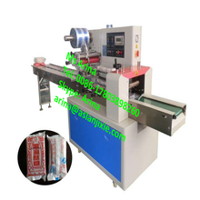 Best price pillow bag flow type wafer bar packing machine/sachet horizontal packing machine
