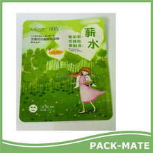 Factory unique facial mask packaging special shaped bag