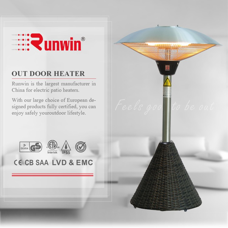 outdoor electric patio heater ZHQ1821H-N